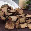 【川野】厂家直销干黑松露批发500g高原野生蘑菇黑松露干片代发