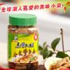 高堂大嫂金光萝卜条 送礼潮汕菜脯咸菜拌饭佐粥350g/瓶x6瓶