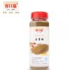 批发椒盐五香粉454g/瓶烹饪烧烤五香粉调味料火锅调味料厂家直销