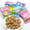 山楂球 小包装夏季休闲零食雪丽球果干蜜饯