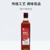 厂家直销 瑞兴泉味业 量大从优 香油王 芝麻油 400ml 20瓶一件
