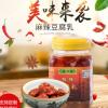 厂家批发五香麻辣豆腐乳 农家特产红油豆腐乳下饭菜红油霉豆腐