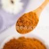 专业批发 咖喱粉 调料黄咖喱粉咖喱鸡块饭原味不辣调味料