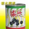 果夫 黑车厘子 有枝无核染色樱桃水果罐头850g 大号 烘焙原料