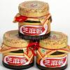 厂家直销220g马家芝麻酱塑料瓶 耐用食品配料