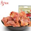 牛肉干安多牧场卤汁牦牛肉100g五香麻辣牛肉零食厂家直销