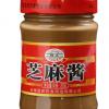 郎氏石磨芝麻酱200g 热干面拌面酱火锅蘸料山东特产超市批发