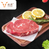 餐饮生鲜牛肉 自助餐厅牛肉定制 菲力牛排150g 调理腌制 厂家直销