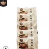 黑胡椒酱 调料 黑椒汁 牛排酱西餐厅专用 牛排酱包20g 淘宝家庭用