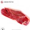 澳洲牛肉 原切牛排 原切牛扒沙朗牛排150克 餐饮牛排 非腌制