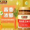 西阳香火锅专用芝麻酱 热干面杂酱面芝麻酱 凉菜调料白芝麻