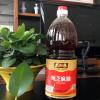 厂家批发小磨香油芝麻油调味品 天然植物小磨香油芝麻调和油