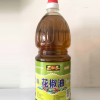 厂家直销2.5L花椒油 凉拌菜调味品超市餐饮专用火锅店家用调味油