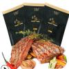 宝食吉菲力牛排150克/袋供应西餐厅澳洲进口牛肉调理腌制工厂直销