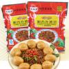 湖南特产湘雨果湘西外婆菜250g 正宗外婆菜萝卜干下饭菜腌菜