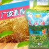 贵鑫高山油米45斤