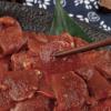 四川麻辣鸭胗150g鸭胗烫火锅美味有嚼劲 生鲜冷冻麻辣味 量大从优
