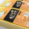 2018新米山西黄小米 杂粮产地直发现货供应 真空包装500g*5