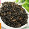 2018年新茶 金骏眉 小种红茶武夷山桐木关红茶奶茶原料散装厂家