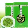 天王牌 明前绿茶浓香碧螺春250g礼盒铁罐装茶叶厂家厂家直销包邮
