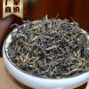 福建武夷山原产地 红茶 散装 一级蜜香型 金骏眉 黄芽 批发