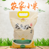 久华粮油食品内蒙古赤峰特产毛毛谷2.5kg小米月子米宝宝米厂家批