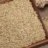 陕北红花荞麦米 养生五谷杂粮