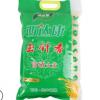 西达康玉针香富硒大米5kg 正宗石台县大米 大米直批 香甜软糯