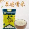 福建厂家批发泰国香米 新鲜泰国大米 5kg袋装泰国香米 代理招商