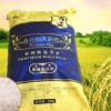 春谷园茉莉香米25kg绿色长粒大米泰国进口有机香米五谷杂粮