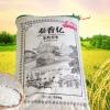 批发原装进口茉莉香米泰国大米长粒 25kg泰香亿茉莉香米