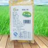 有机真空黄金苗小米 450g新米批发 5包 包邮