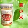 山西特产静乐黄小米农家小米农家产妇月子米宝宝辅食小米精包装