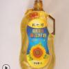 源头厂家批发非转基因葵花籽油5L*4桶健康食用脱壳压榨葵花籽油