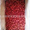 厂家新疆特产若羌红枣干颗粒 若羌灰枣 三级大枣免洗散装原粒整箱