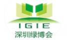 2019深圳国际现代绿色农业博览会