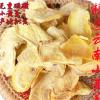 正宗小黄姜片 纯正无硫干姜丝 姜丝干批发 老姜丝做姜茶 500克