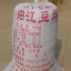 阳江特产八百味40kg散装豆豉餐饮调味品豆豉酱料原料豆豉现货批发