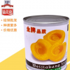味佳康糖水边桃罐头黄桃罐头水果罐头 820g*24罐烘焙原料批发供应