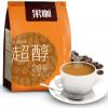 泰国进口咖啡 果咖 三合一速溶咖啡 尊享超醇 18g*28条一件代发