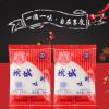 厂家直销 特色榕城牌味精 精选炒菜提鲜调料 强鲜调味料味精