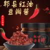 悦餐郫县豆瓣酱正宗四川成都郫县特产红油豆瓣酱川菜烹饪调料480g