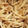 广西北海 沙虫干 无沙干沙虫500g 海鲜干货 海产品 A778