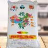 日强糯米粉25kg 冰皮月饼糯米糍水磨糯米粉 甜点糕点烘焙原料批发