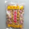 上庄话梅500g/冲泡调理话梅/话梅/梅子红茶柠檬绿茶5包包邮