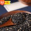 小规格袋装熟黑芝麻火锅佐料低温烘焙五谷杂粮原料厂家批发招代理