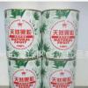 艾可牌芦荟罐头850g 天然芦荟果肉果粒1cm方形芦荟町芦荟丁正品 举报