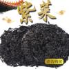 厂价批发亿旺有机纯紫菜60g无调料包天然头水煲汤凉拌