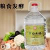 皇林9°白米醋4.5升 酿造食醋 炒菜泡姜做果醋洗脸泡脚
