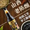 紫林山西老陈醋500ml/瓶6.5度酸传统手工酿造食醋